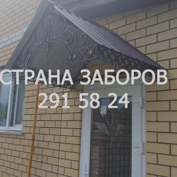 WhatsApp Image 2021-04-06 at 10.08.52